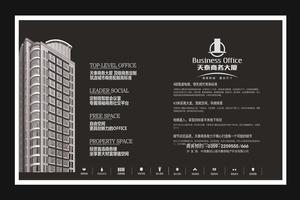 运城天泰房地产广告设计