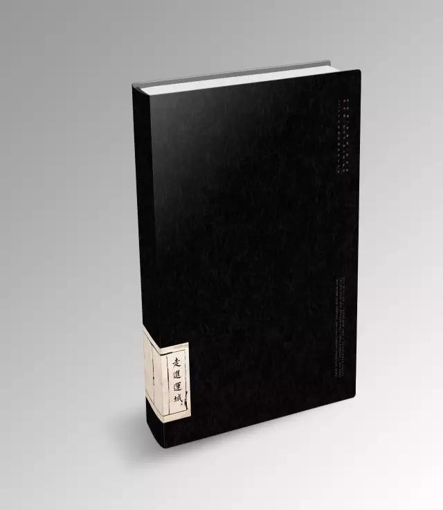 黑卡边框设计手绘