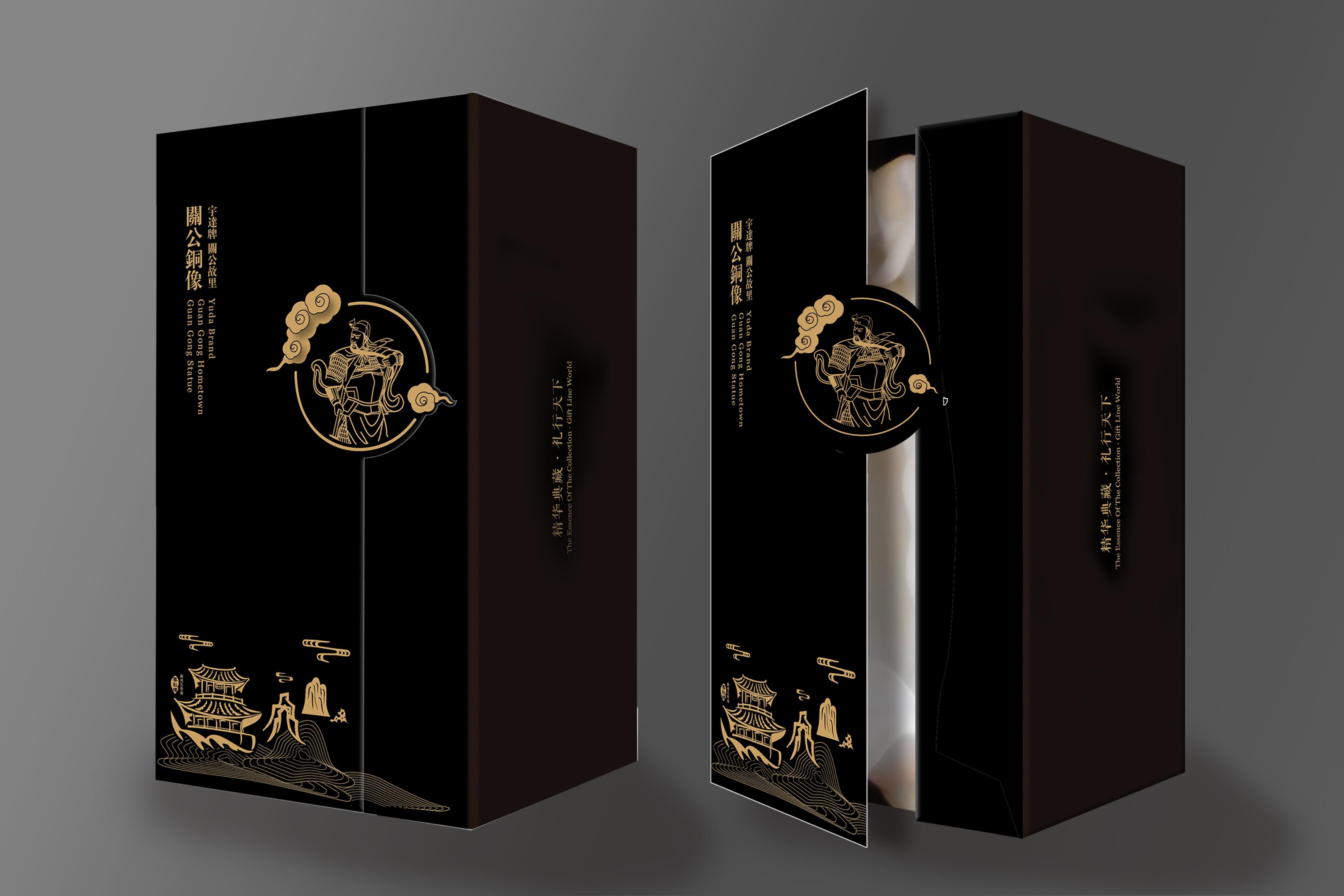 山西宇达集团系列包装设计