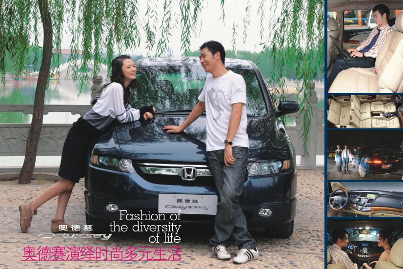 广本奥德赛品牌广告拍摄