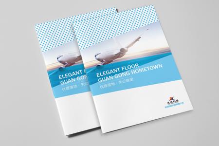 运城机场形象画册设计