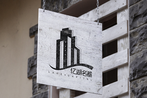 亿湖名都地产项目logo设计